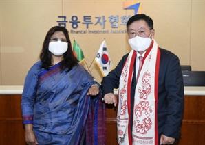 나재철 금융투자협회장, 주한 방글라데시 대사와 금융협력 논의
