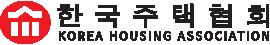 한국주택협회, '미래지향적 서울 주택정책' 세미나