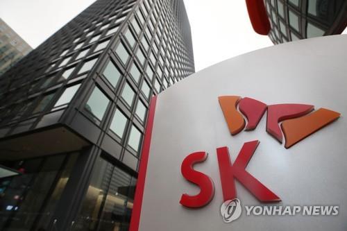 [단독] SK, 美 수소생산 기업에 지분 투자 검토