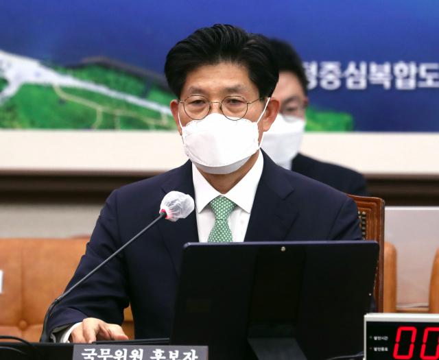 노형욱, '집값, 文취임 전 수준 되돌리기는 적절치 않다'