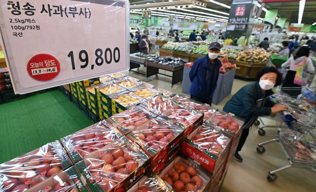 대파, 사과 등 물가 상승 이끌며 4월 소비자물가지수 3년8개월 만에 가장 큰 상승폭