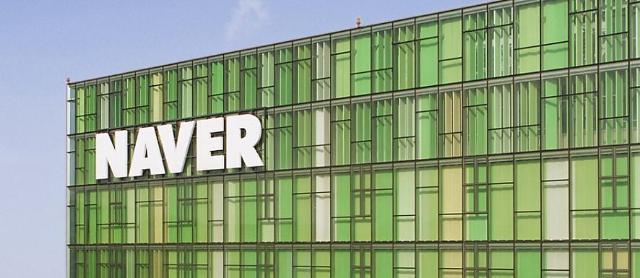 [시그널] 네이버, 韓기업 최초로 외채 3억 불 증액 성공