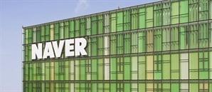 네이버, 韓기업 최초로 외채 3억 불 증액 성공