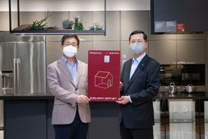 신한카드, 국내 첫 PLCC 파트너로 LG하우시스 손잡아