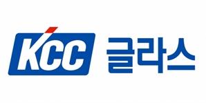 KCC글라스, 인도네시아에 첫 해외 유리 생산공장 만든다