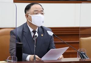 """홍남기 """"6월까지 백신 1,420만회분 공급…국산백신 개발도 전폭지원"""""""