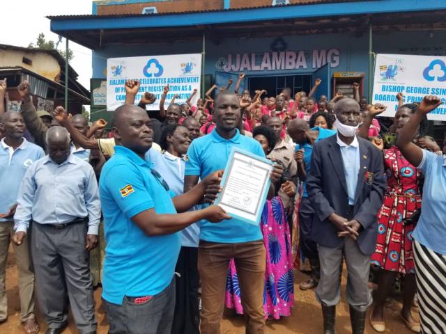 새마을금고, 국내 최초 우간다 영구 법인설립 인가 획득