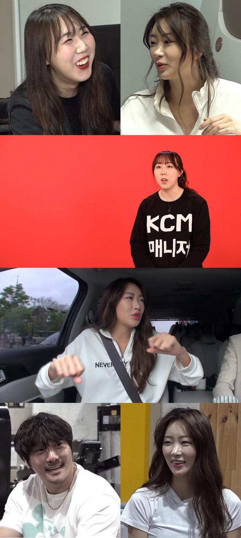 '전지적 참견 시점' KCM도 놀란 달샤벳 수빈의 하이텐션… '보통이 아니네'