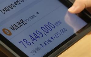 암호화폐 앱 사용 '1억 시간' 넘었다
