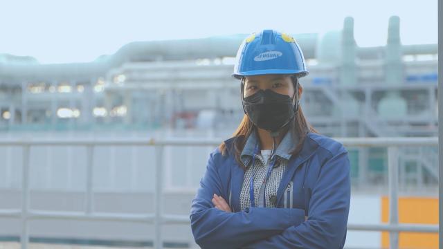 삼성 반도체 공장에는 '온실가스 퇴마사'가 있다