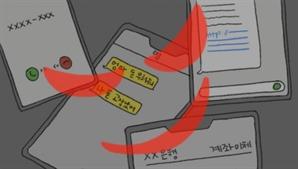 피싱예방 팔 걷은 국민銀…전년동기 대비 적발 100건 급증