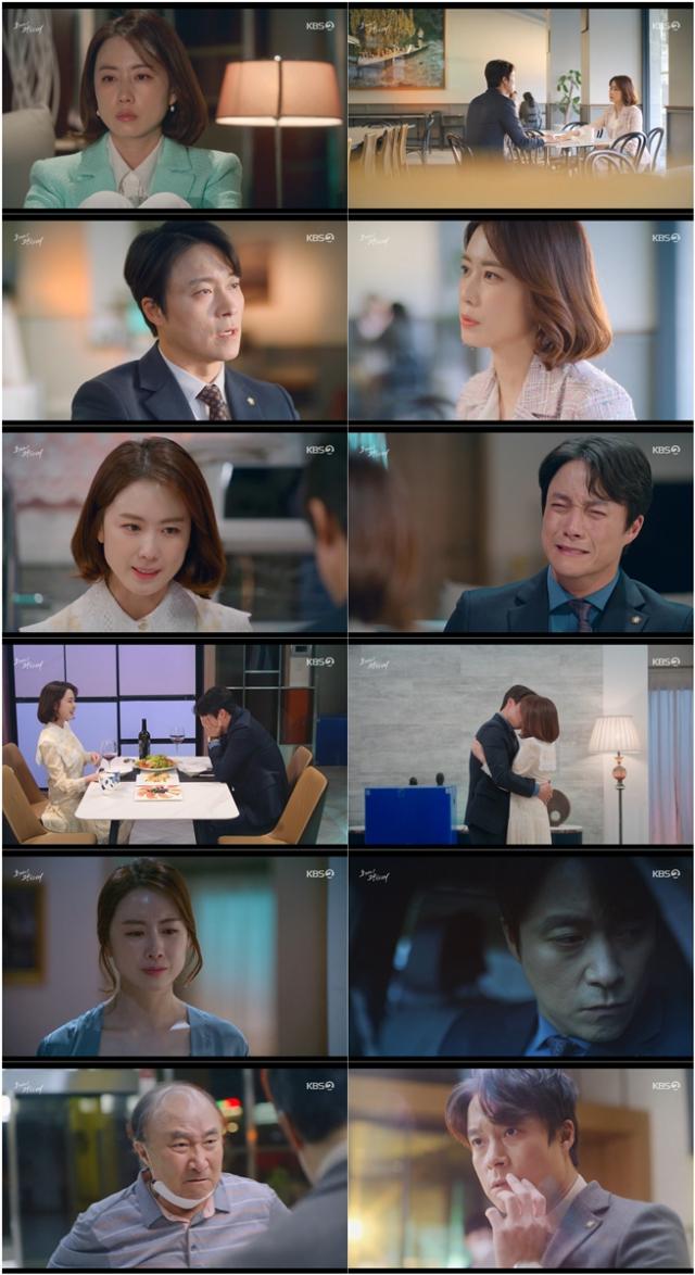 '오케이 광자매' 윤주상, 최대철에 '불꽃 따귀' 또 한번 파란이 분다