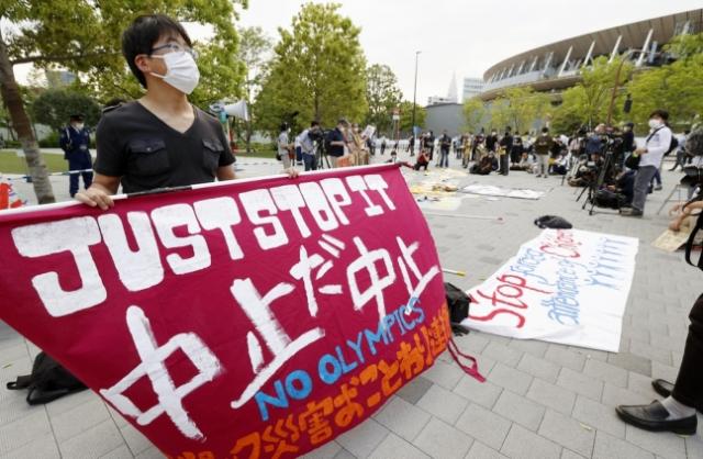 '올림픽보다 목숨 지켜라'...도쿄서 '올림픽 취소' 시위 열렸다
