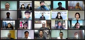 한국공항공사, 2021년 'ICAO 공항보안 감독자 국제과정' 개강