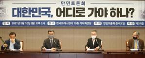 """""""586 선동정치에 韓 극단 바이러스 감염"""""""