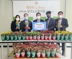 한국예탁결제원, 지역 화훼농가 살리기 적극 동참