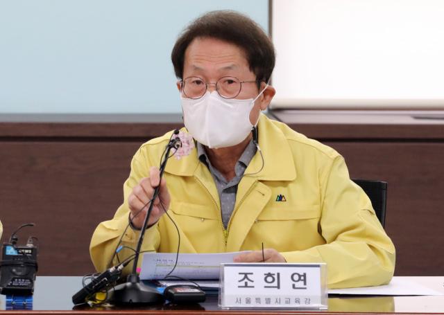 특별채용 의혹 조희연 공수처 1호 사건으로