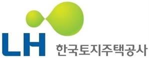 LH, '사전청약 준비상황' 점검…올해 3만가구 공급