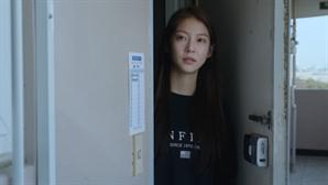 """[SE★현장] '혼자 사는 사람들' 공승연 """"첫 영화로 상 받아…애정 많은 작품"""""""