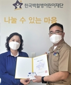 '가족이 받은 온정에 보답' 해군 부사관 11년 모은 헌혈증 기부