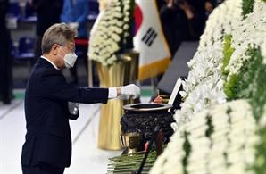 [이재명 '민주평화광장' 발기인 주요 명단] 소설가 황석영 포함 1만5,000명