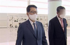 박지원, 한미일 정보기관장 회의로 일본행…대북정책 논의 전망
