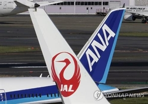 """일본 최대 항공사 ANA """"여름·겨울 상여금 지급 NO"""""""