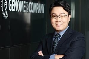 지놈앤컴퍼니 자회사, 신생아괴사성장염 치료제 플랫폼 효과 확인