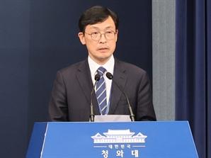 """이호승 靑 정책실장, """"한미 백신생산 협력 정상회담 주요 의제"""""""