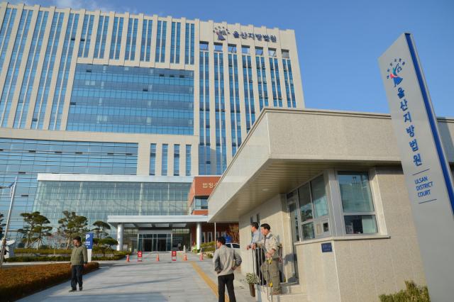 노동조합 운영비 7,500만원 빼돌린 비정규직 노조 간부 실형