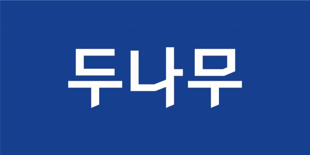 '투자자 보호 앞장'…업비트, 4년간 투자자 손해 31억원 보상