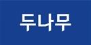 """""""투자자 보호 앞장""""…업비트, 4년간 투자자 손해 31억원 보상"""
