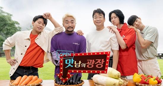 [SE★이슈] '골목식당X맛남의 광장'이 불러낸 '착한예능'의 진화