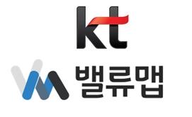 밸류맵-KT 업뮤제휴…상권 빅데이터 신규사업 진출