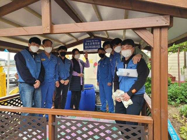 포스코케미칼, 지역아동센터에 지원 사업 펼쳐