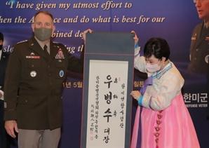 """에이브럼스 주한미사령관의 고별 메시지...""""북한 위협 외교와 억제 통해 대응할 것"""""""