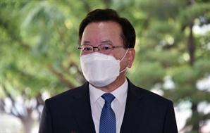 김부겸 제47대 국무총리 오늘부터 임기 시작