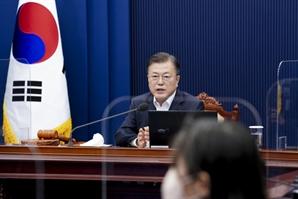 文대통령, 김부겸 국무총리 임명안 재가...오늘부터 임기 시작