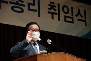 """통합 총리 외친 김부겸...野 """"국민 60%가 반대"""""""
