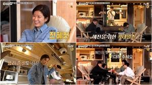 전혜진, '바퀴 달린 집2'로 인생 첫 예능 도전