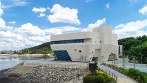 시흥시, 오이도박물관·선사유적공원서 무료 체험프로그램 등 운영