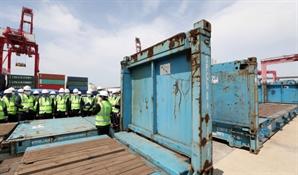 고용부, 평택항 컨테이너 사망사고 진상규명 TF 가동