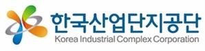 산단공, 업종별 특화 스마트공장 지원사업 운영기관 선정