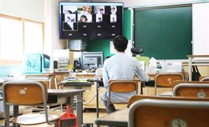 교사들 원격수업·교권침해·행정업무 3중고