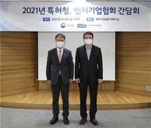 특허청·벤처기업협회, 한국형 증거수집제도 개선방안 논의