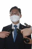 법무부, 이성윤 직무배제는 '뭉기적' ...공소장 유출 의혹엔 속전속결 대응