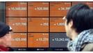 국내 비트코인 5,800만원대까지 하락…이더리움·도지코인 등도 약세