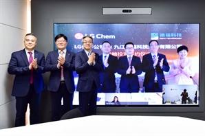 LG화학, 中 동박기업 '더푸'에 400억 베팅...배터리 밸류체인 강화