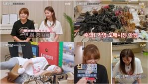 '신박한 정리' 안혜경, 도매시장 방불케 하는 가방 대공개