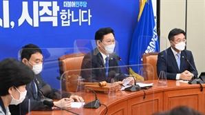 """송영길, """"언론, 한미정상회담 안좋게 만들려는 시도 자제해야"""""""